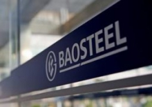 Китайская Baoshan Iron & Steel Co. значительно увеличила прибыль