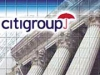 CitiGroup купил офис в Гонконге за $700 млн